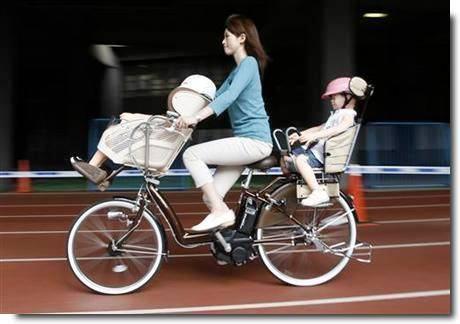 Mamachari, bicicleta para as mamães