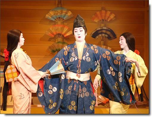 A Taikomochi (male) Geisha
