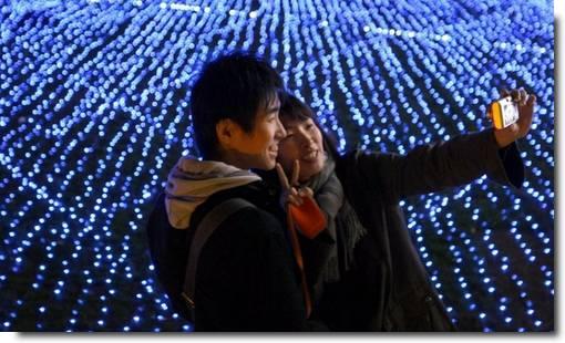 Namoro no Japão