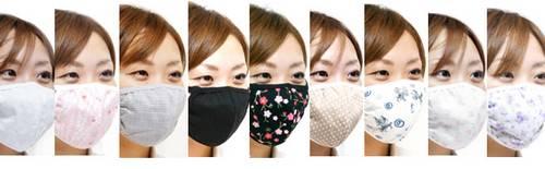 Picomask, máscaras cirúrgicas japonesas