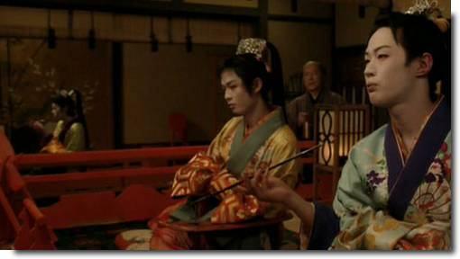 Taikomochi ou Houkan