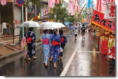 Tsuyu, estação chuvosa no Japão