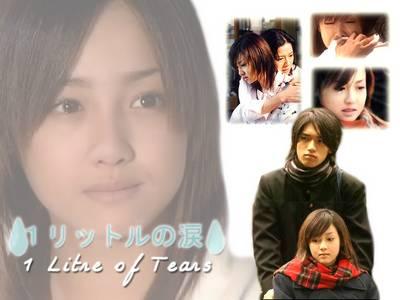 1 Litro de Lágrimas Minissérie Japonesa