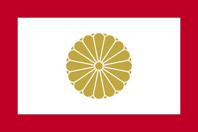 Crisântemo Japan Selo Oficial do Japão
