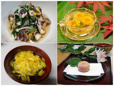 Crisântemo na culinária japonesa