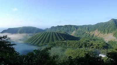 Ilha de Aogashima