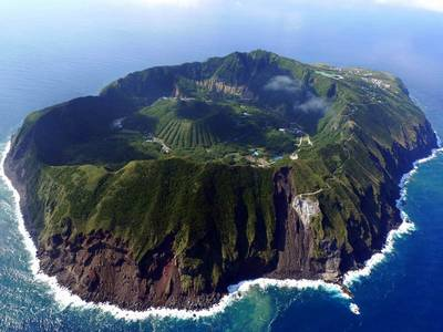 Ilha vulcânica de Aogashima