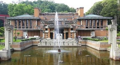 Inuyama Meiji Mura Aichi ken