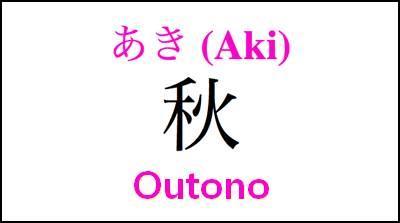 Kisetsu - Aki - Outono