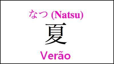 Kisetsu - Natsu - Verão