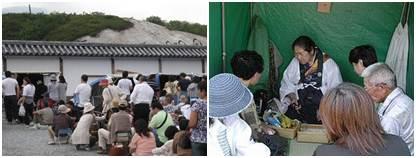 Osore Itako Festival