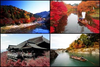 Outono no Japão Aki