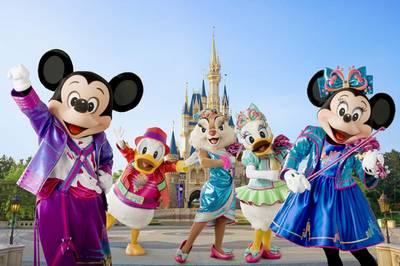 Tokyo Disneyland Japan