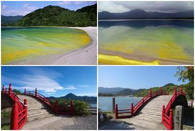 Yellow Lake Lago Usouri fotos
