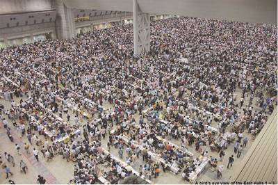 Comic Market, o maior evento otaku do Japão