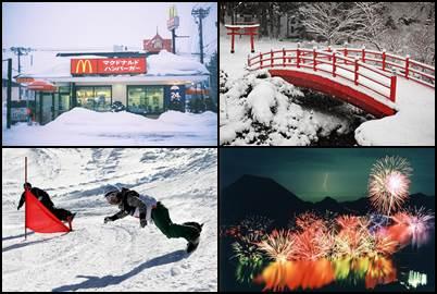 japão neve-Fuyu