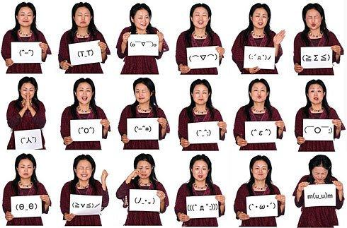 Kaomoji, emoticons japoneses
