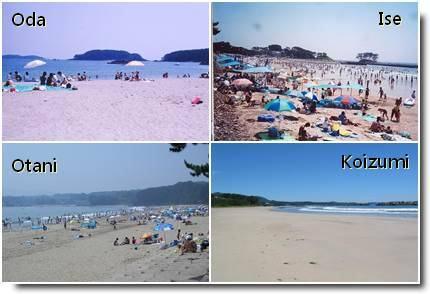 Praias em Miyagi ken