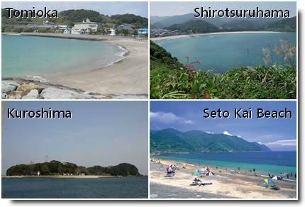 Praias de Kumamoto e Oita