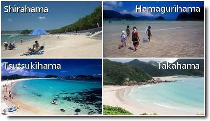 Praias de Nagasaki Ken
