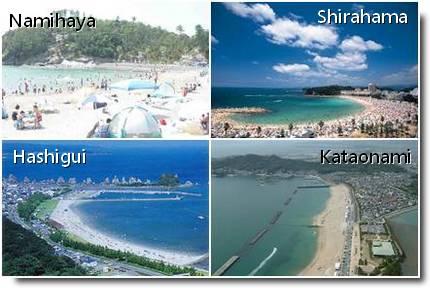 Praias de Wakayama Ken