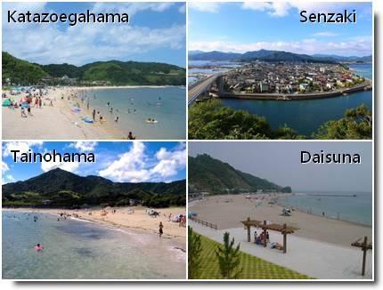 Praias de Yamaguchi ken e Tokushima Ken