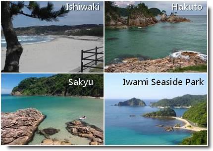 Praias em Tottori e Shimane