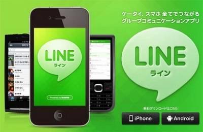Principais redes sociais no Japão - line