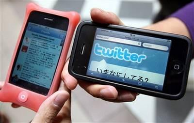 Principais redes sociais no Japão - twitter