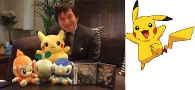 Videogame - Pokémon - Satoshi Tajiri