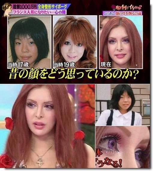 A transformação de uma japonesa em uma boneca francesa