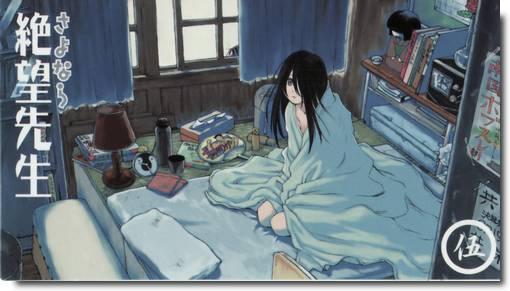 Anime sobre Hikikomori - Sayonara Zetsubou Sensei