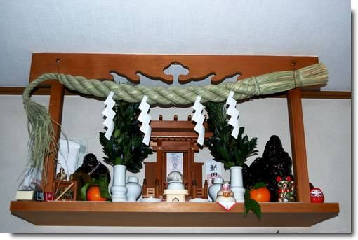 Kamidana santuário suspenso