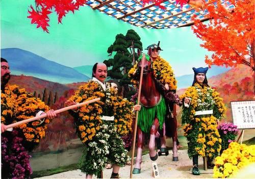 Kasama Kiku Festival