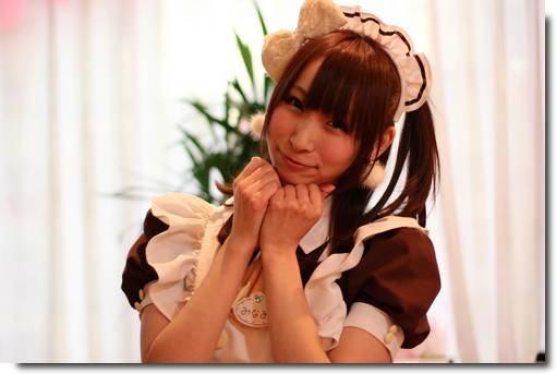 Maid Café no Japão 3