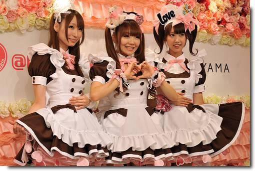 Maid Café no Japão