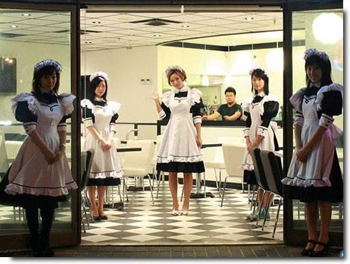 Maid_cafe