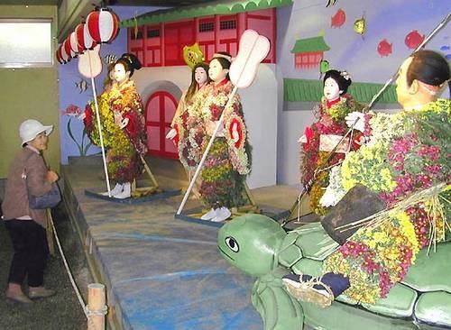 Nihonmatsu Kiku Matsuri