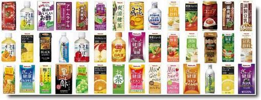 Produtos Yakult Japão