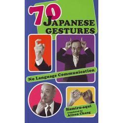 70 japanese gestures (70 gestos japoneses)