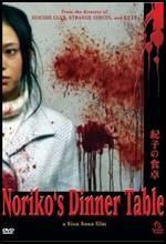 Filmes de Terror Japoneses - Noriko no shokutaku