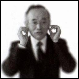 Gestos japoneses - Atsui