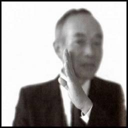 Gestos japoneses - Okama - Gay