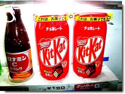Kit Kat em lata