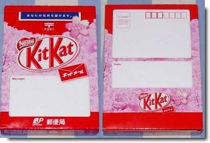 Kit Kat-mail-front-back