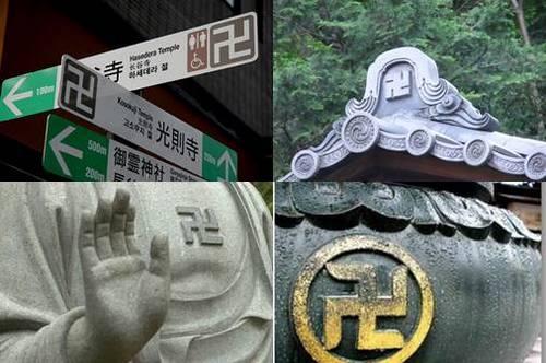 Suástica budista em templos no Japão- fotos