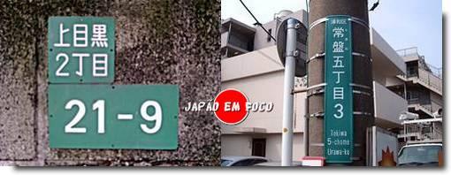 Como decifrar os endereços no Japão 1