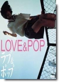 Filme japonês Love & Pop