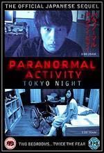 Filmes de Terror Japoneses - Atividade Paranormal em Tóquio