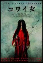 Filmes de Terror Japoneses - Kowai Onna